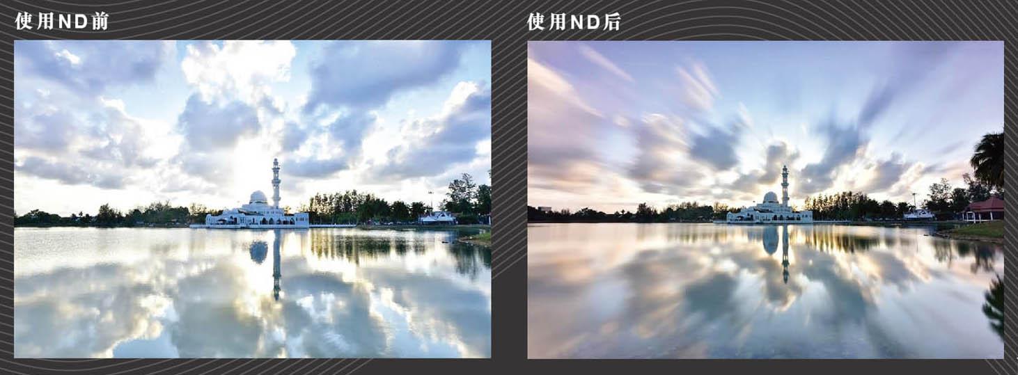 ProTama 天馬 (SQ-100) HD 高清方形濾鏡 - 圖片樣品 (使用了 ND 方形濾鏡及沒有使用 ND 方形濾鏡)