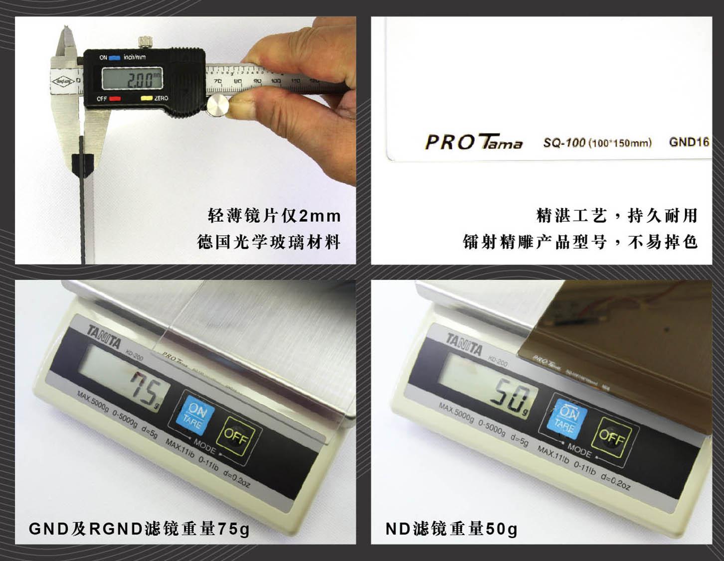 ProTama 天馬 (SQ-100) HD 高清方形濾鏡 - 產品描述
