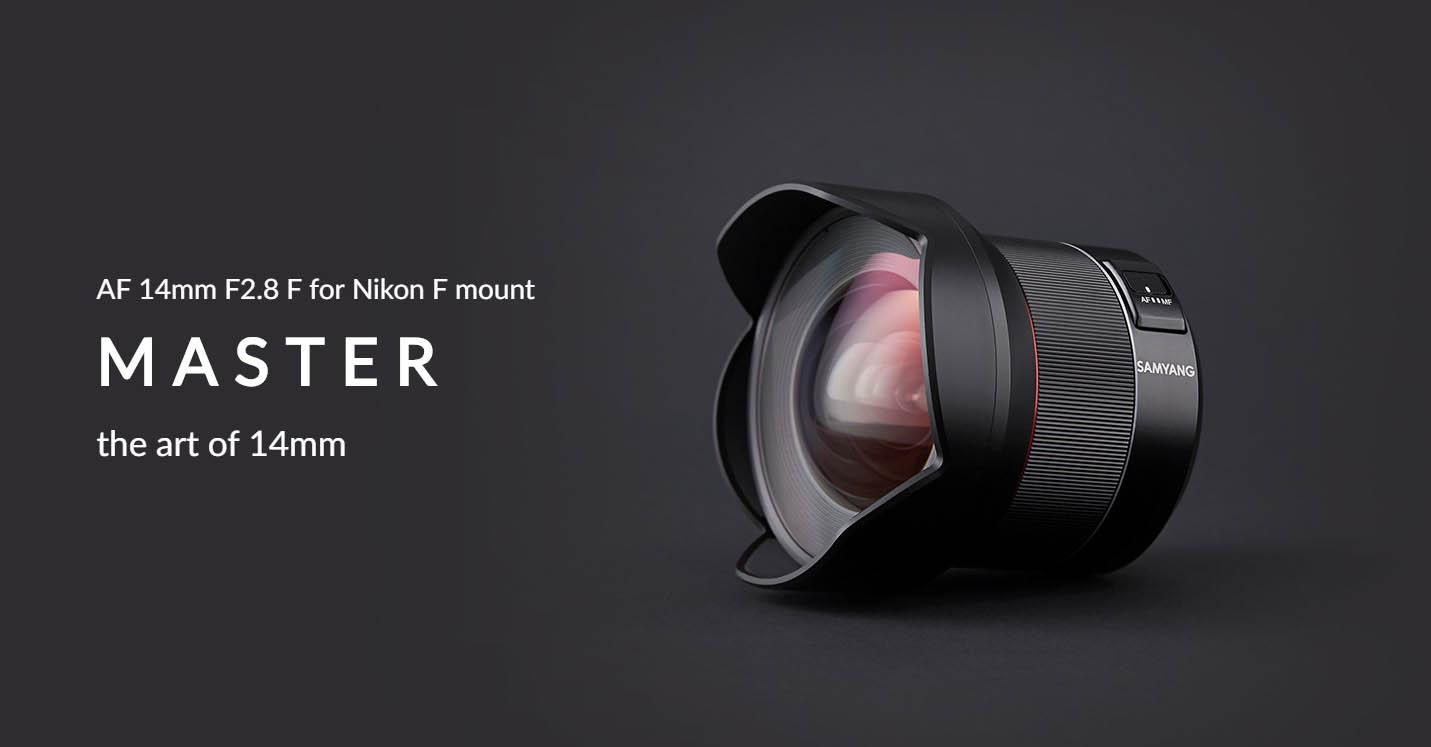 Samyang 森養 AF 14mm F2.8 F 自動對焦鏡頭 (Nikon F 接口) - 掌握超廣角的藝術