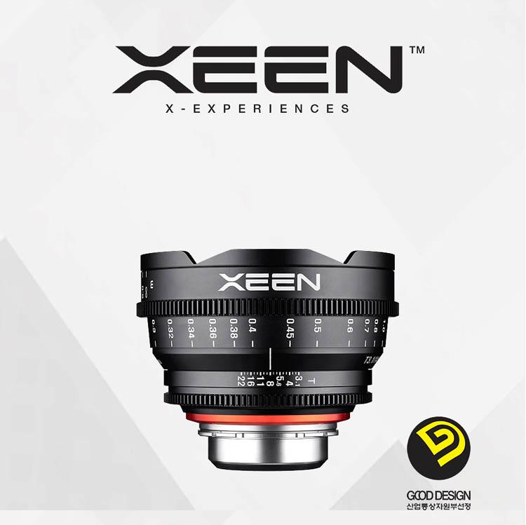 XEEN 14mm T3.1 專業電影鏡頭 (PL, Canon EF, Nikon F, Sony E, Micro 4/3 接口) - Good Design 設計大獎