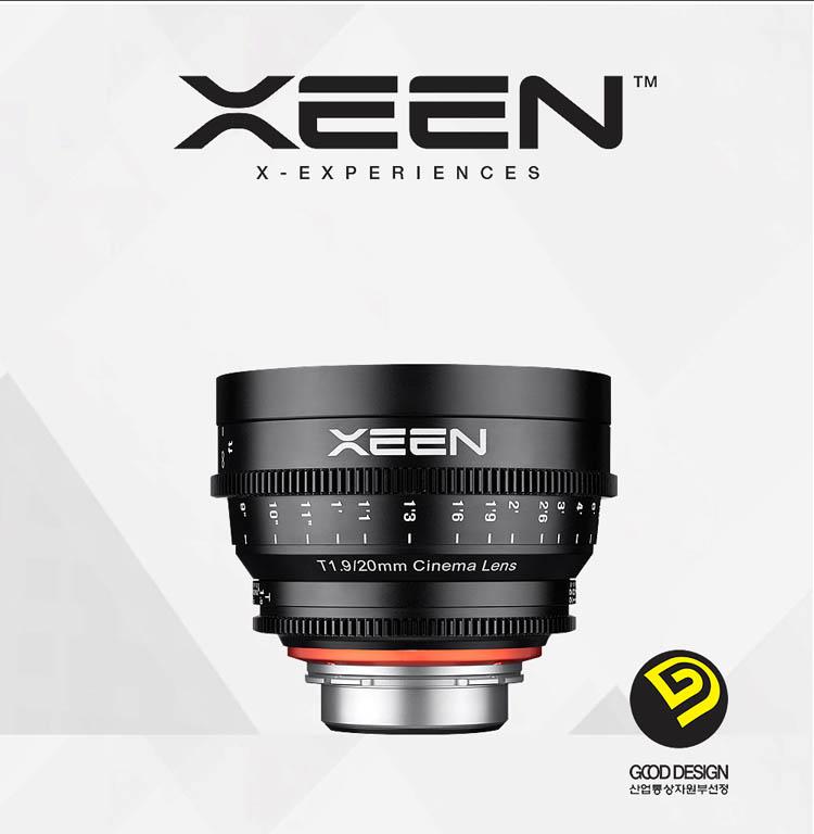 XEEN 20mm T1.9 專業電影鏡頭 (PL, Canon EF, Nikon F, Sony E, Micro 4/3 接口) - Good Design 設計大獎