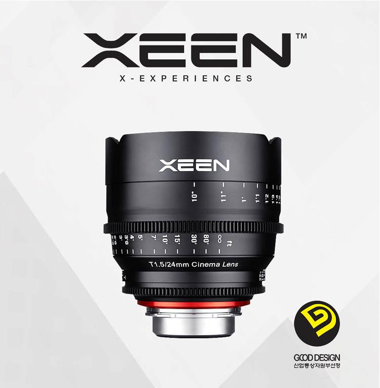 XEEN 24mm T1.5 Cinema Lens (For PL, Canon EF, Nikon F, Sony E, Micro 4/3) - Good Design Award