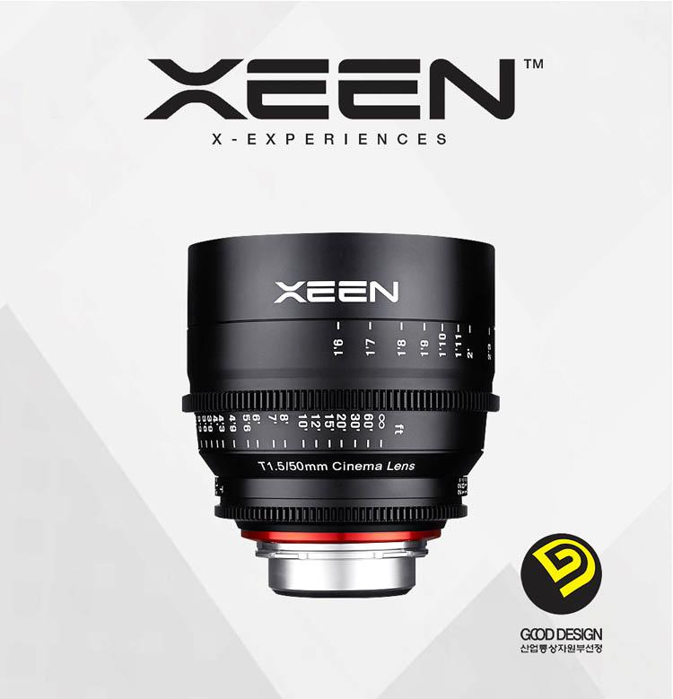 XEEN 50mm T1.5 專業電影鏡頭 (PL, Canon EF, Nikon F, Sony E, Micro 4/3 接口) - Good Design 設計大獎